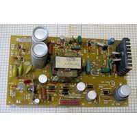 Модуль питания МП-403 (А4) телевизоров УСЦТ
