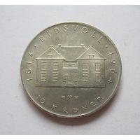 Норвегия 10 крон 1964 150 лет Конституции - серебро