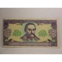 Украина 10 гривен 1992 г.