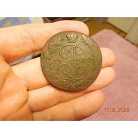 5 копеек 1770 г. ЕМ(оригинал) распродажа с 1 - го рубля, без минимальной цены!!! Только на 3 дня!!!