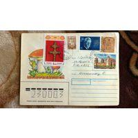 Беларусь - Гродно 1993, провизории, конверт с гашением