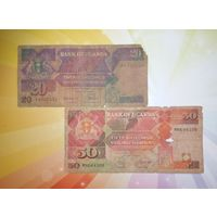 Уганда 20 шил.1987 и 50 шиллингов 1997г.