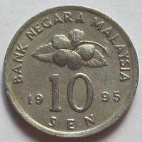 10 сен 1995 Малайзия