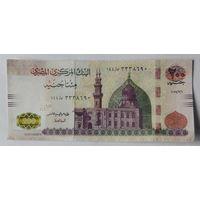 200 фунтов, Египет