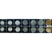Чехия 7 монет