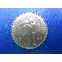 Малайзия 1 ринггит 1991 г.