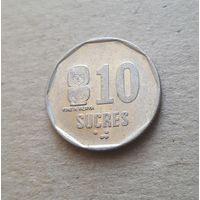 Эквадор 10 сукре 1988 (REPUBLICA DEL ECUADOR 10 Sucres 1988)