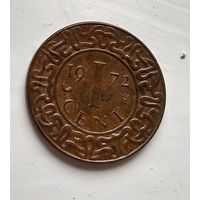 Суринам 1 цент, 1972 2-12-42