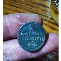 1/2 копейки серебром 1942