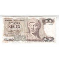 1000 драхм Греци 1987 года 118193