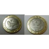Босния и Герцеговина 2 марки 2000