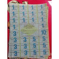 Картка Спажыуца, 20,50,75,100 около 60шт