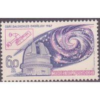 ЧЕХОСЛОВАКИЯ 1967 КОСМОС ОБСЕРВАТОРИЯ Mi# 1720 **  (СЛ)