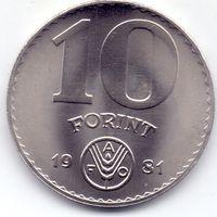 Венгрия, 10 форинтов 1981 года. Серия FAO. Тираж - 60 000.