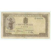 Румыния, 500 лей 1941 год