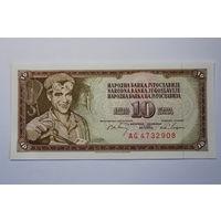 Югославия 10 динаров 1968 год,  UNC
