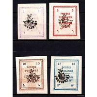 1906 год, ПЕРСИЯ, НАДПЕЧАТКИ, Первые 4шт. продаются, остальные в других лотах.