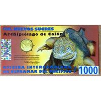 Галапагосы 1000 колон 2012г -UNC-