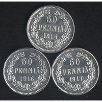 Россия для Финляндии 50 пенни 1914,1916,1917 г. Очень хорошие!!! Цена за 1 шт.