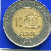 Доминиканская Республика 10 песо 2010 , биметалл
