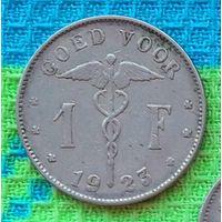 Бельгия 1 франк 1923 года. Фланский вариант. Инвестируй в коллекционирование!