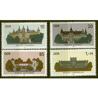 Германия, ГДР 1986 г. Mi#3032-3035** чистая полная серия (MNH)