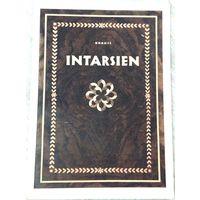 1955 г изд. INTARSIEN HERKUNFT*HERSTELLUNG*VERWENDUNG von FRIEDRICH KRAUSS c 48 изображениями *