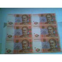 Не разрезанный лист 10 гривен