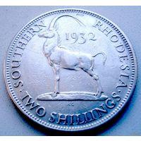 Южная Родезия 2 шиллинга 1932 год.