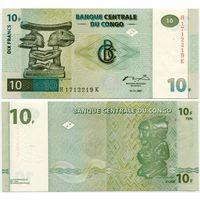 Конго. 10 франков (образца 1997 года, P87B, UNC)