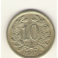 10 геллеров 1915 г.