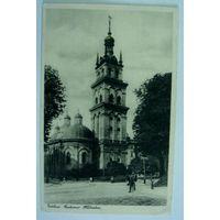 """Открытка города """" Львов"""" 20-е годы. Польша (Украина)."""