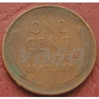 4523:  1 цент 1955 D США