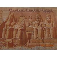 Египет 1ф.
