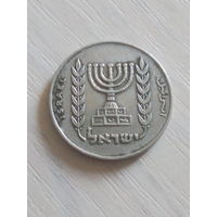 Израиль 1/2 лиры
