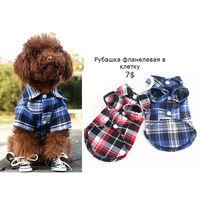 Фланелевая рубашка для собак (20)