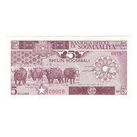 Сомали 5 шиллингов 1987 года. Состояние аUNC!