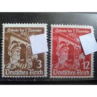 Рейх 1935 12 годовщина пивного путча полная серия Михель-16,0 евро