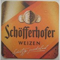 Бирдекель (подставка под пиво) Schofferhofer. Германия