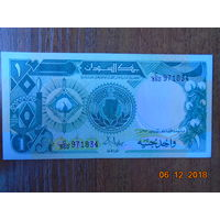 Судан 1 фунт образца 1987 года UNC
