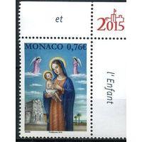 Монако 2015 Искусство, Живопись, Религия, Рождество **