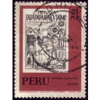 1 марка 1972 год Перу