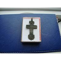 Редкий старинный нательный крестик       (3228)