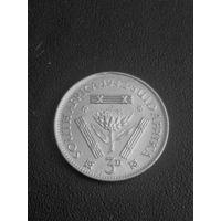 Южная Африка  3 пенса  1942 г.  (Георг VI) AU/UNC