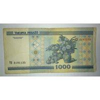 1000 рублей 2000 года, серия ТЕ