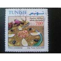 Тунис 2009 Кушанье, салат Mi-2,0 евро гаш.