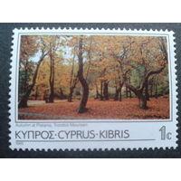 Кипр 1985 стандарт лес