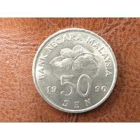 50 сенов 1990 Малайзия