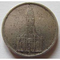 Германия 5 марок 1935 А кирха