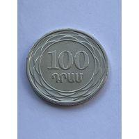 100 драм, 2003 г., Армения